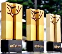 Piala Adipura akan diarak keliling kota